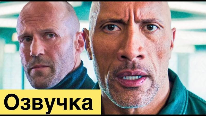 Интернет герой Казахский Брутальный Черный юмор Bad Kings озвучка переозвучка