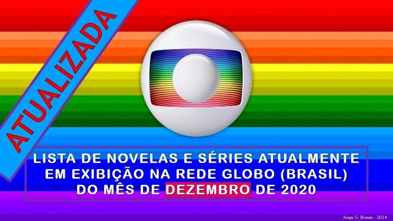 LISTAGEM NOVELAS ATUAIS DEZEMBRO 2020 REDE GLOBO BRASIL ATUALIZADA
