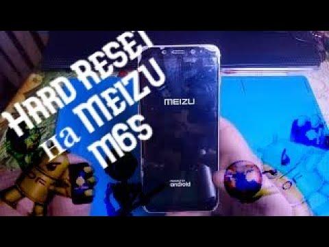 Сброс Настроек на Meizu m6s (Hard Reset)