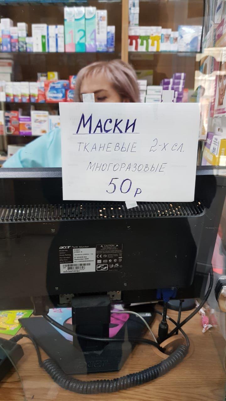 Предприятиям Алтайского края удалось ликвидировать дефицит масок и антисептиков, который возник из-за ажиотажного спроса.