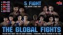 Турнир The Global Fight, 03.03.21, все бои