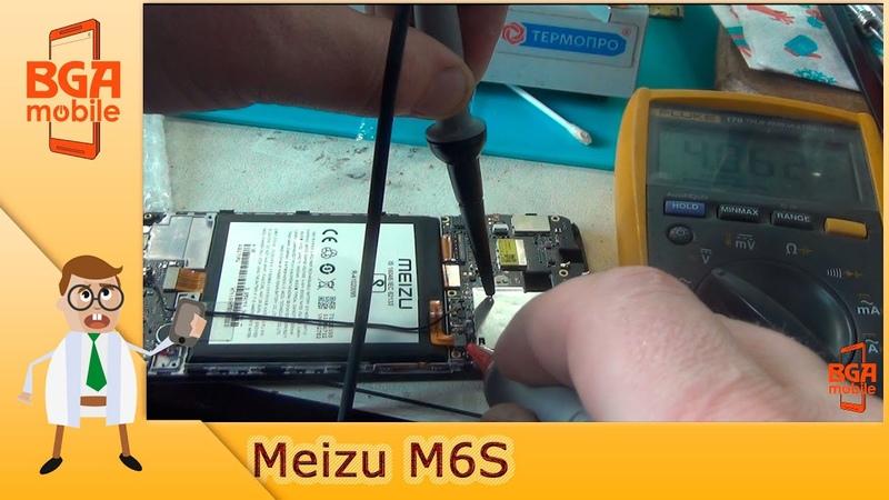 Meizu M6S не заряжается