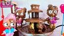 ТУДА НЕЛЬЗЯ! КУКЛЫ ЛОЛ СЮРПРИЗ В ШОКОЛАДНОМ ФОНТАНЕ с Киндер сюрпризами! Мультики с куклами ЛОЛ