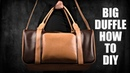 Leather craft - Making a duffle bag - PDF pattern available