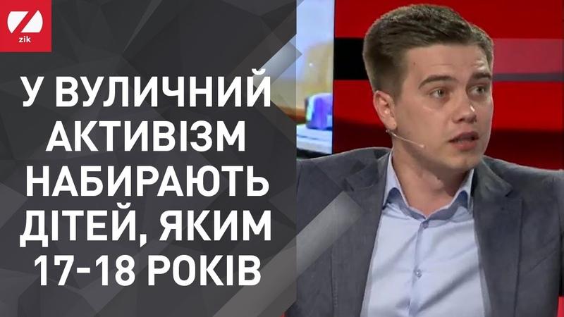 Закривають школи, а відкривають вязниці Лазарєв про реформування галузі освіти