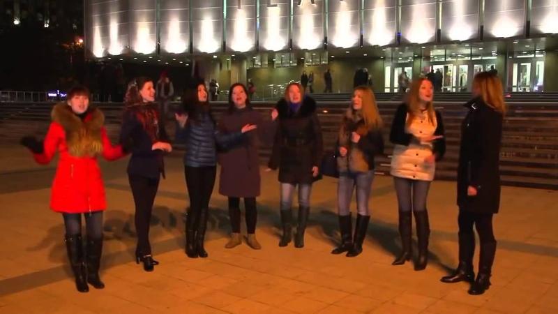 Russian girls sing Lube Kon