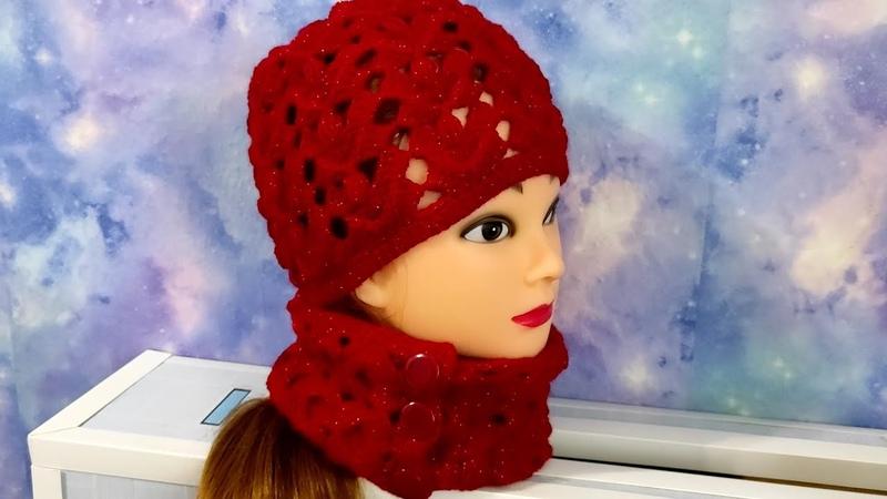 ШАПОЧКА весна-лето крючком.Комплект шапочка и шарфик для начинающих.