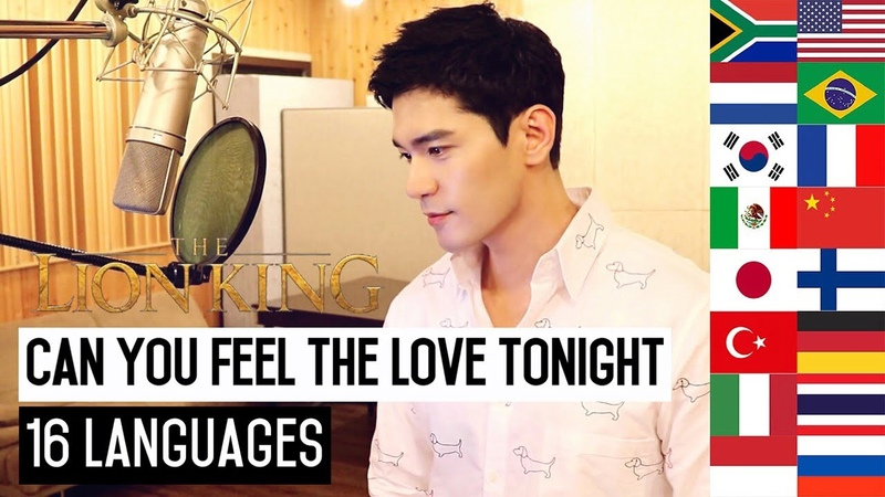 Can You Feel The Love Tonight (The Lion King) Multi-Language Cover in 16 Languages - Travys Kim
