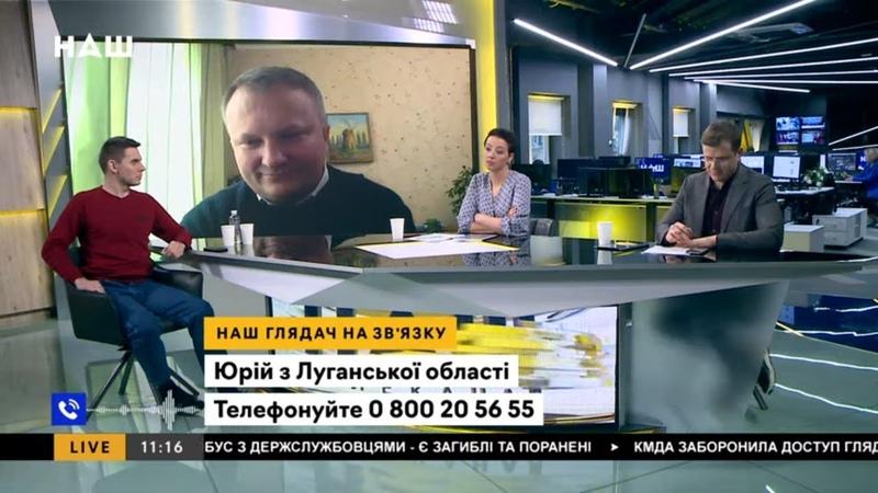 Юрій з Луганщини Україні слід звернутися до біолабораторій США щодо виробництва вакцини НАШ 18 03