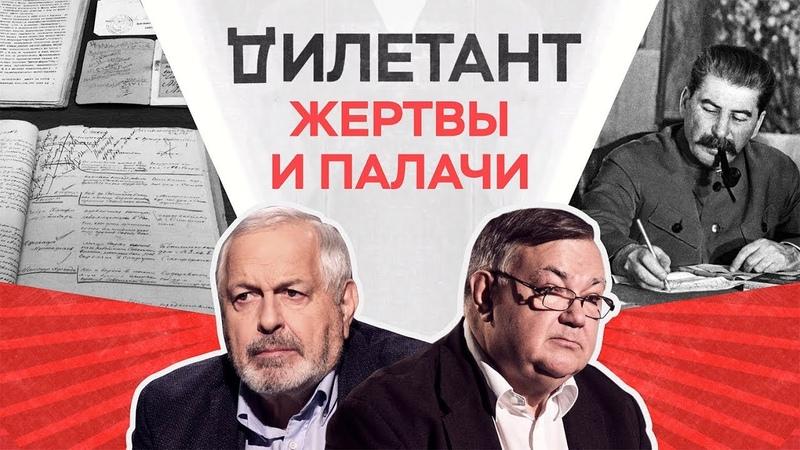 Что скрывают архивы Сергей Мироненко Дилетант