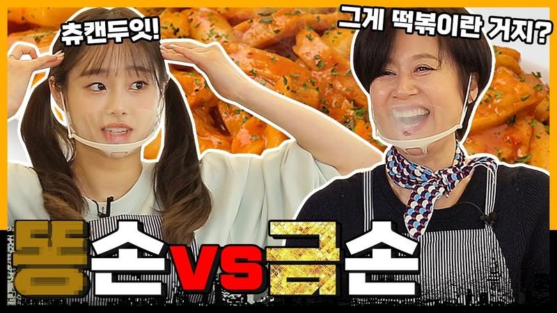 ENG LOONA Chuu в гостях у Park Mi Sun на YouTube канале Misun Impossible