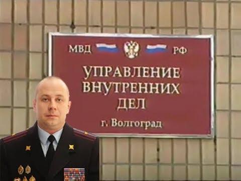 Майор полиции Григорий Харичев говорит правду о международном праве ПРЯМОЙ ЭФИР СТ 19 01 20