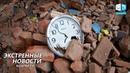 Что поняли люди, выжившие после землетрясения М7.3 История очевидца Климатические аномалии 2021