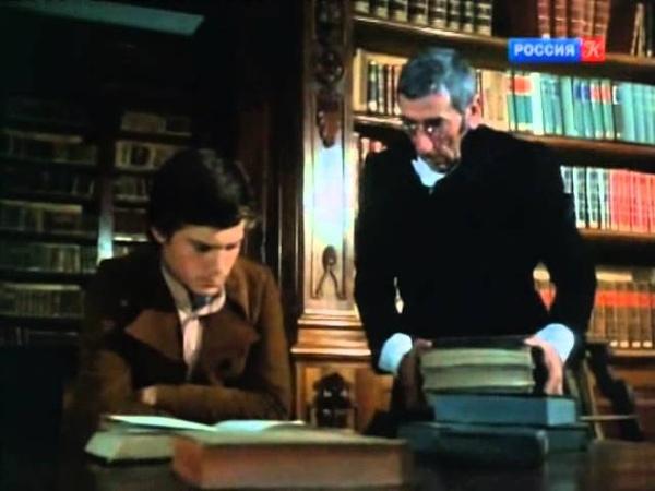Жизнь Джузеппе Верди 1982 г Первая серия