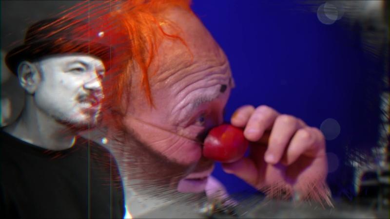 Максим Леонидов Рыжий клоун Официальный клип