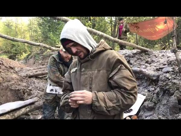 Солдатский медальон Поисковая экспедиция Любань