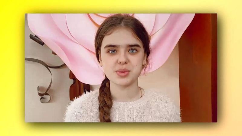 София Фанта из города Раменское проходила кастинг в шоу дважды - в 2017 году и в 2020 году.