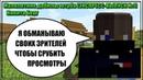 Малолетние дебилы ютуба экспресс выпуск №1 - Никита Берг