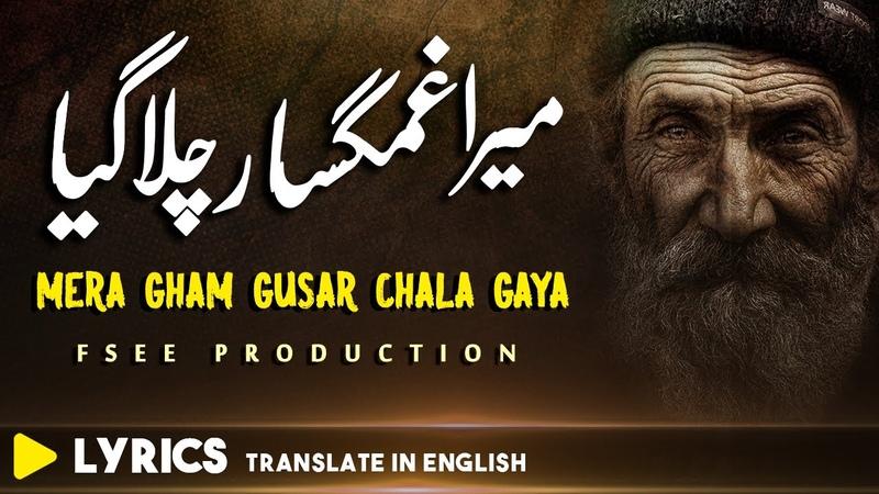Sune Koun Qissa e Dard Dil Pir Naseer ud Din Naseer Sufiana Kalam Sami Kanwal Fsee Production