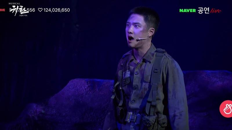 Return military musical part 3 w do kyung soo