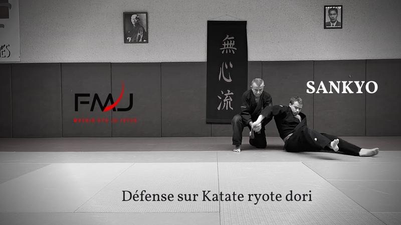Défense sur katate ryote dori Sankyo Mushin ryu ju jitsu japonais