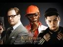 Kingsman Секретная служба 2014 - трейлер к фильму на русском
