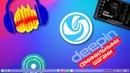 Глянцевый Deepin 20.2. Анонимный Kodachi 8. Закрытие KDE neon LTS. Audactiy 3