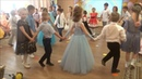 Танец на выпускной Детство не повторится
