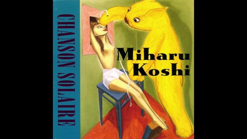 Miharu Koshi Chanson Solaire Full Album