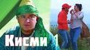 Овораи ишк 2 Кисми 1 - Точикфилм Ovorai Ishq 2 Qismi 1 Tajikfilm