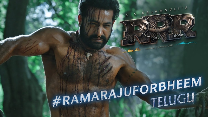Ramaraju For Bheem Bheem Intro RRR Telugu NTR Ram Charan Ajay Devgn Alia SS Rajamouli