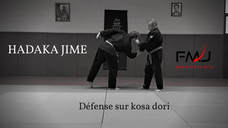 Arts martiaux Défense sur kosa dori Hadaka jime Mushin ryu ju jutsu japonais