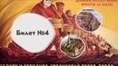 Билет 4 История Беларуси Выпускной экзамен