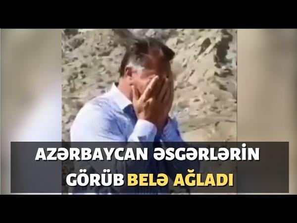 Əsgərlərimizi görüb hönkür hönkür ağladı Arazın o tayında yaşayan Azərbaycanlılar