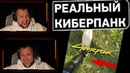 ЧЁРНЫЕ РОЛИКИ YouTube - Реакция Дезертода