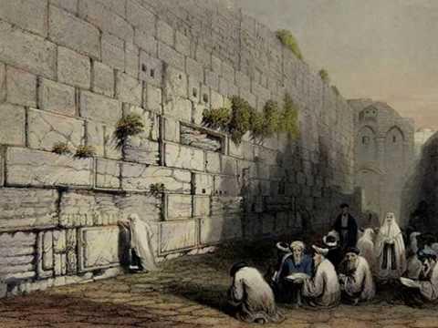 Ofra Haza The Wailing Wall HaKotel