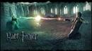 Гарри Поттер и Дары Смерти Часть 2 прохождение 12-Последний бой Волан-Де-МортаФинал