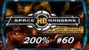 Space Rangers HD A War Apart 200 - Прохождение 60 Текстовый квест - почтовый заказ, продолжение