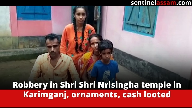 Robbery in Shri Shri Nrisingha temple in Karimganj ornaments cash looted