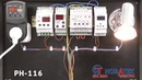 Реле напряжения PH-116 и PH-116T в розетку