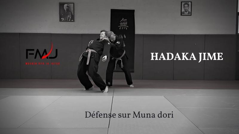 Arts martiaux Défense sur Muna dori Hadaka jime Mushin ryu ju jutsu ju jitsu japonais