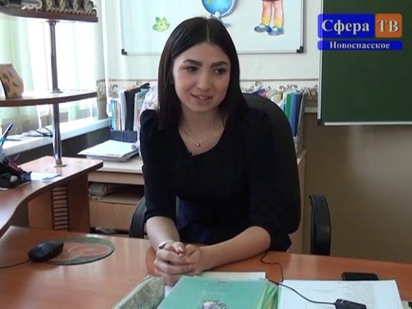 Учитель начальных классов Алиса Папикян