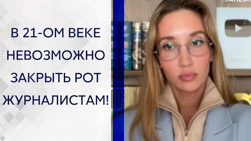 Ольга Шарий Чему удивляться В стране беспредел, а президент - беспредельщик. Нам нужно бороться!