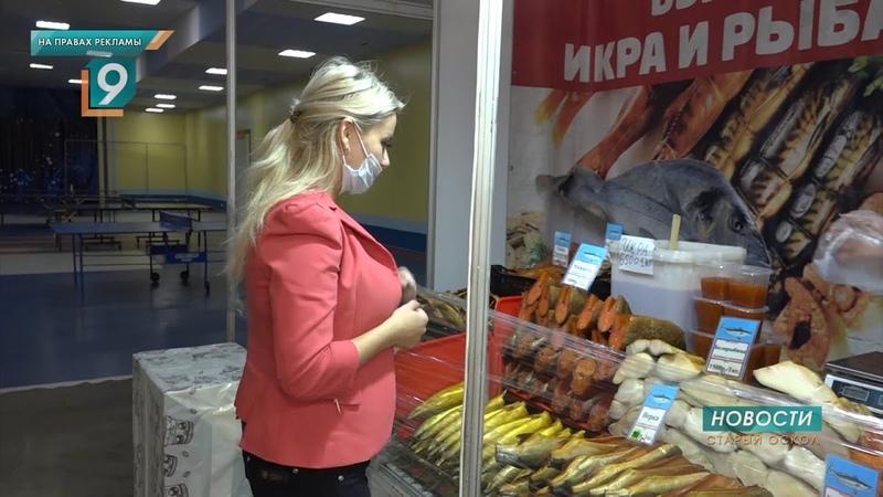 «Икра и рыба Камчатская» более 35 видов дальневосточных деликатесов свежего улова