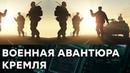 УДАР под дых российскому САМОЛЮБИЮ. Военная ПОМОЩЬ Украине уже мчит — Гражданская оборона на ICTV