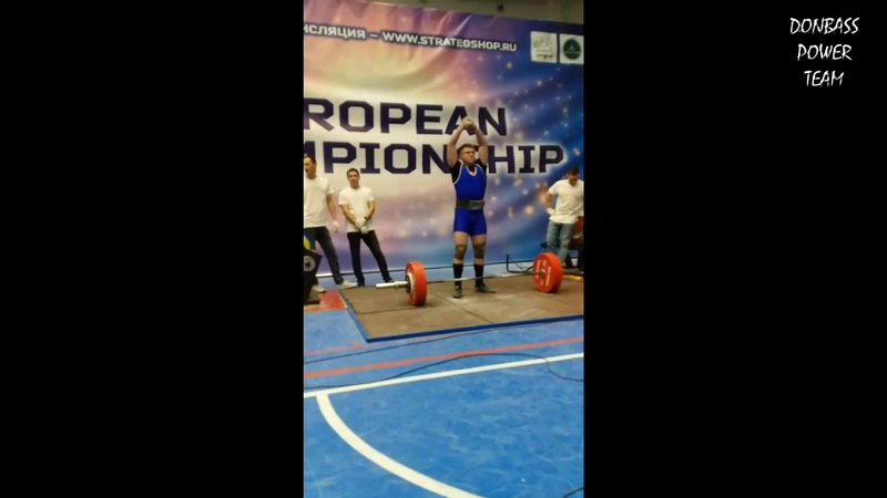 Данил Зачиняев - Становая тяга 240 кг