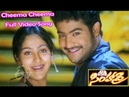 Cheema Cheema Full Video Song Simhadri Jr. NTR Bhoomika S.S.Rajamouli ETV Cinema