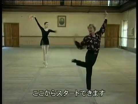 Viktoria Tereshkina Rehearsal for Variation from La Esmeralda Vaganova Ballet Academy 2001