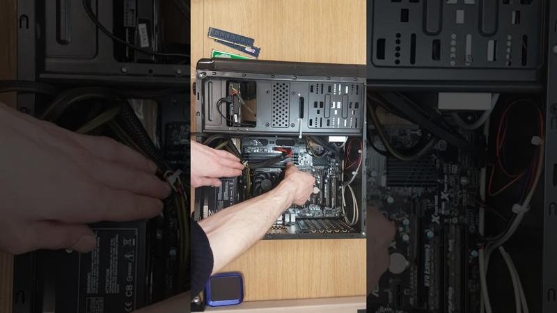 PC assemble from hdd WD RAM 16GB cpu AMD FX 8350 Asrock 970 extreme 3 psu OCZ 600w