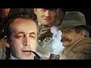 СОБАКА БАСКЕРВИЛЕЙ . Приключения Шерлока Холмса и доктора Ватсона советский сериал HD